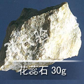 花蕊石药理作用